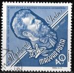 Stamps : Europe : Hungary :  Hungria-cambio