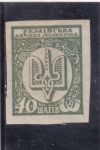 Stamps : Europe : Ukraine :  ESCUDO