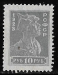 Stamps of the world : Russia :  URSS-cambio