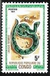 Stamps Republic of the Congo -  Serpiente