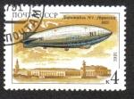 "Stamps : Europe : Russia :  Aviación, Dirigible ""Norge"", 1923"