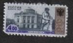 Stamps : Europe : Russia :  Cuarto número definitivo - Pavlovsk Palace