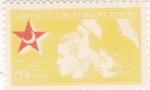Stamps Turkey -  INSTITUCIÓN DE PROTECCIÓN INFANTIL