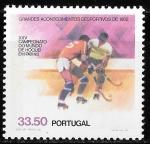 Stamps of the world : Portugal :  Grandes acontecimientos deportivos de 1982