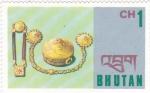 Stamps : Asia : Bhutan :  ARTESANÍA