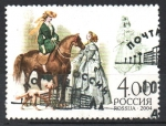 Stamps : Europe : Russia :  TRES  MUJERES,  CABALLO  Y  PERRO.
