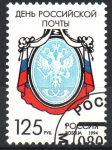 Stamps : Europe : Russia :  DÍA  POSTAL  RUSO