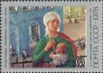 Sellos del Mundo : Europa : Rusia : Centenario de nacimiento de K. S. Petrov-Vodkin,