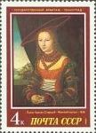 Sellos del Mundo : Europa : Rusia : Arte europeo en el Museo del Hermitage. Retrato de una mujer (Lucas Cranach the Elder, 1526)