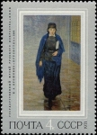 "Stamps : Europe : Russia :  Cooperativa para Artistas Exposiciones itinerantes 100th Anniv, ""Girl Student"" 1883, N. A. Yaroshenk"
