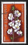 Stamps of the world : Bulgaria :  Albaricoque
