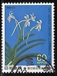 Stamps North Korea -  Orquideas