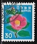 Sellos de Asia - Japón -  Camelia