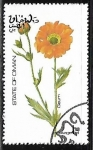 Stamps Oman -  Geum