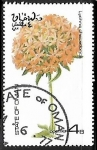 Stamps Oman -  Lychnis