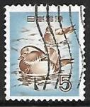 Stamps Japan -  Pto Mandarin