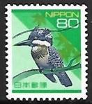 Sellos de Asia - Japón -  Crested Kingfisher