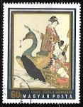 Sellos de Europa - Hungría -  Geisha in boat by Yeishi
