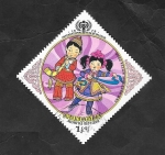 Stamps of the world : Mongolia :  997 - Año Internacional del Niño, Danza folklórica