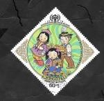 Sellos del Mundo : Asia : Mongolia :  994 - Año Internacional del Niño, Con flores
