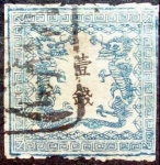 Stamps Asia - Japan -  Dragones. Japón. 1871. Imperio.