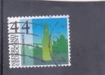 Stamps : Europe : Netherlands :  ILUSTRACIÓN CERVEZA HEINEKEN