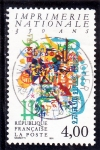 Stamps : Europe : France :  350 AÑOS