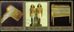 Stamps United Arab Emirates -  Máscara, Estatuillas y Joyero Egipcio