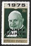 Sellos de Africa - Rwanda -  Papa Juan XXIII