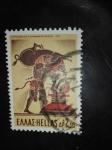 Stamps Greece -  Mythologia