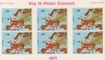 Stamps : Africa : Equatorial_Guinea :  EUROPA CEPT