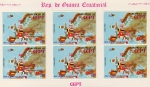 Sellos del Mundo : Africa : Guinea_Ecuatorial : EUROPA CEPT