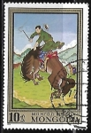 Stamps Mongolia -  Taming Wild Horse