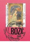 Stamps Croatia -  634 - Navidad