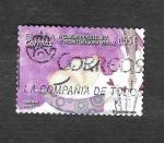 Stamps : Europe : Spain :  Edf 5206 - IV Concurso de Diseño
