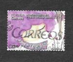 Stamps Spain -  Edf 5206 - IV Concurso de Diseño