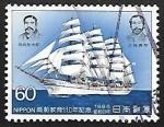 sello : Asia : Japón : 'Nippon-Maru II' Cadet Ship