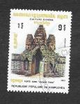 Stamps Cambodia -  Angkor Thom (Puerta Norte)