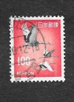 Sellos de Asia - Japón -  Ave