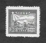 Stamps : Asia : China :  Tren