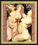 Stamps Equatorial Guinea -  The Landing of Marie de Medicis at Marseilles