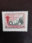 Stamps Syria -  Petroleo