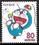Stamps Japan -  Comics