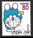 Sellos del Mundo : Asia : Japón :  Comics