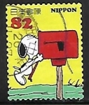sello : Asia : Japón : Snoopy