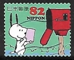 sello : Asia : Japón : Snoopy reading letter