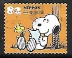 Sellos del Mundo : Asia : Japón : Snoopy reading letter