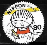 Stamps Asia - Japan -  What do I write?