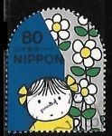 Stamps Japan -  Cycling