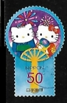 Stamps Asia - Japan -  HELLO KITTY, DEAR DAINEL